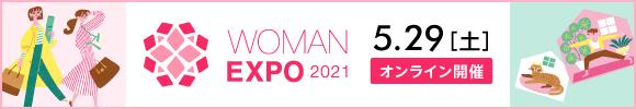 WOMAN EXPO 2021